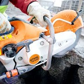 Masonry Saw 12in Stihl TS410 Image 3